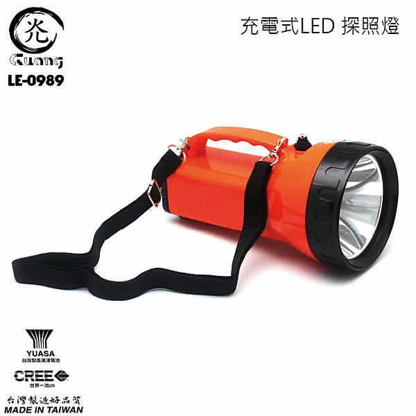 威電牌 LE-0989 充電式LED探照燈 1入