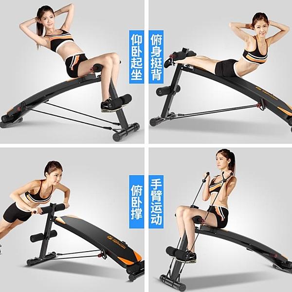 仰臥板仰臥起坐板健身器材家用多功能收腹器腹肌板啞鈴凳WY【快速出貨】