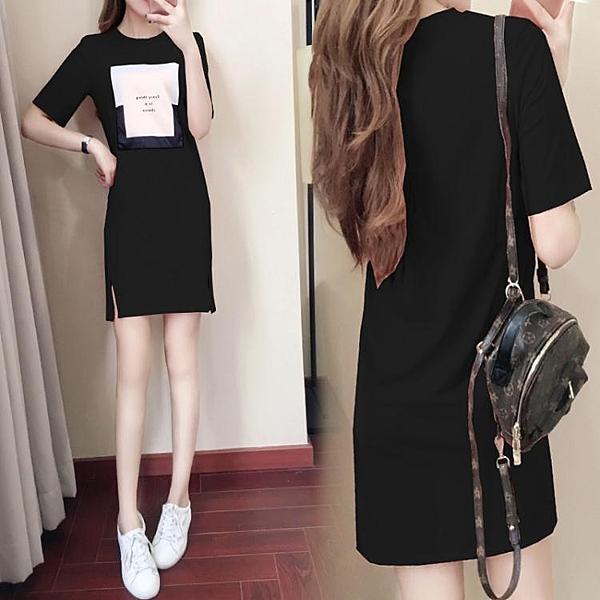 降價兩天 洋裝-休閒時尚修身款 連身裙短袖2020春夏裝新款女裝中長直筒T恤裙子
