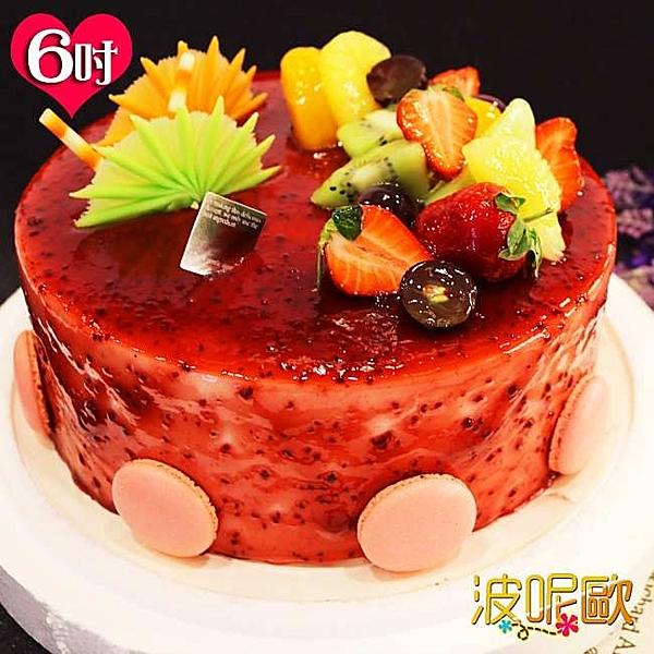 母親節預購【波呢歐】酸甜覆盆子雙餡鮮奶蛋糕(6吋)