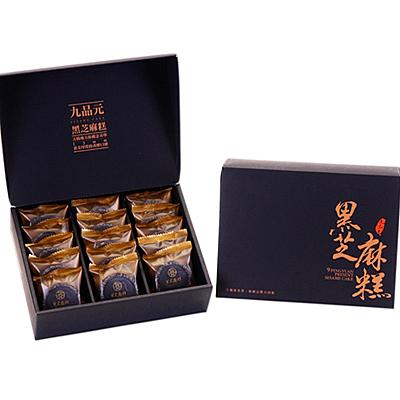 【九品元】頂級黑芝麻糕(15入/盒)
