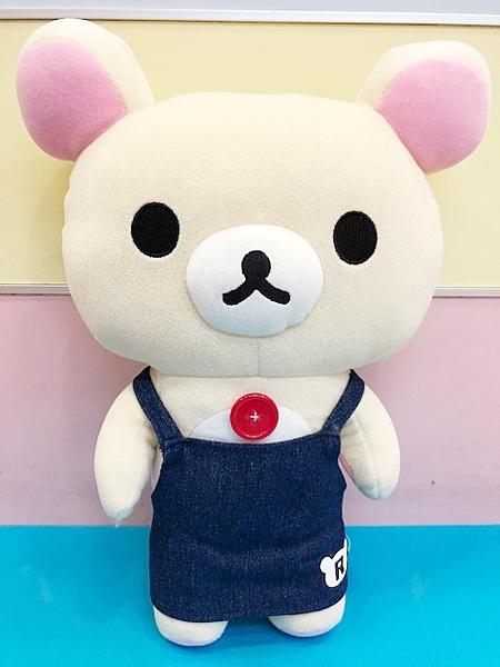 【震撼精品百貨】Rilakkuma San-X 拉拉熊懶懶熊~拉拉熊絨毛娃娃-圍裙造型-牛奶妹#88530
