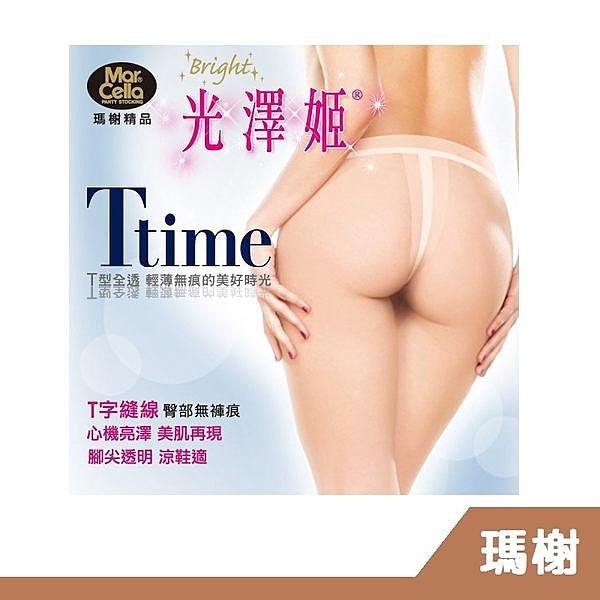 【RH shop】瑪榭襪品 光澤姬T time‧T型全透明亮澤絲襪/褲襪 MA-11901