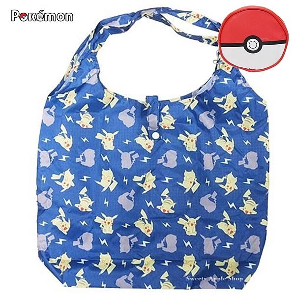 日本限定 寶可夢 皮卡丘 寶貝球造型 多WAY表情 藍色 摺疊收納式 購物袋 / 環保袋