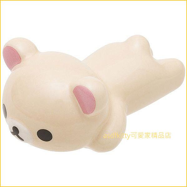 asdfkitty可愛家☆日本san-x懶熊懶妹/拉拉熊妹/牛奶熊造型陶瓷筷架-日本正版商品
