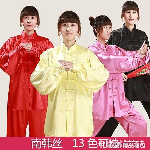 南韓絲新款太極服春男女款中老年中國風比賽武術練功拳服褲  卡洛琳