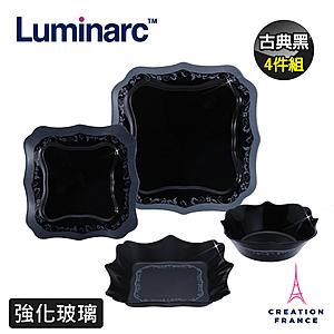 【Luminarc 樂美雅】古典黑4件式餐具組古典黑