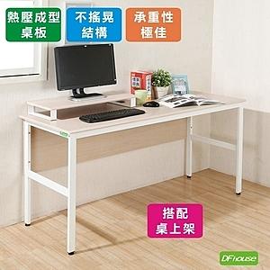 《DFhouse》頂楓150公分電腦桌+桌上架-白楓木色白楓木色