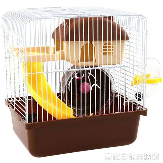小民宿倉鼠籠子用品金絲熊窩鬆鼠基礎籠小房子 全館免運