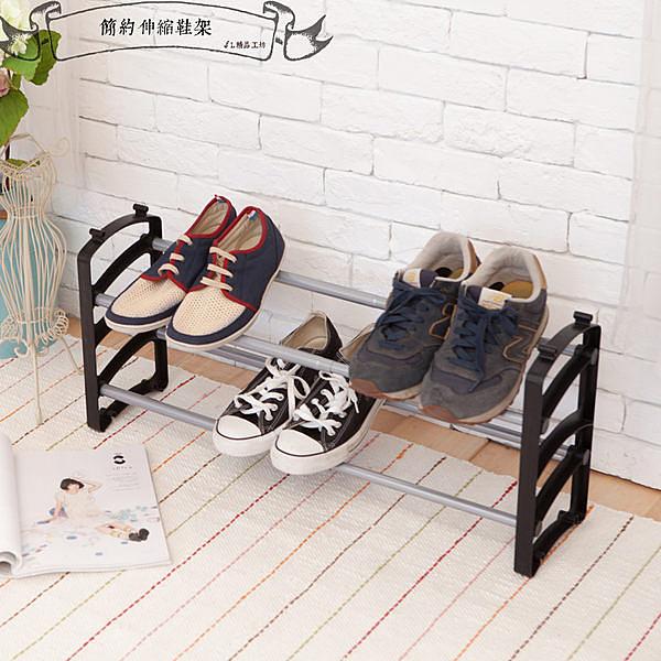 【JL精品工坊】簡約伸縮鞋架限時免運$199/鞋架/鞋櫃/收納架/休閒椅/拖鞋架/穿衣鏡