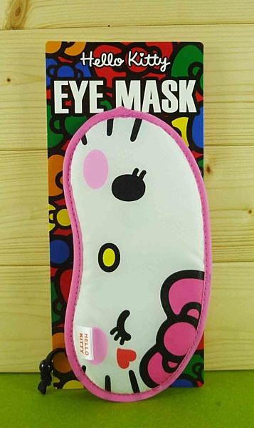 【震撼精品百貨】Hello Kitty 凱蒂貓~臉型眼罩~粉【共1款】