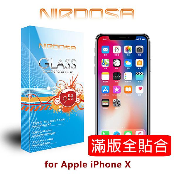 快速出貨 NIRDOSA 全滿版 iPhone X 9H 0.33mm 鋼化玻璃 螢幕保護貼