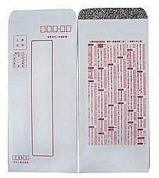 標準信封 隱密式信封 保密信封15K(正100磅) 500入包量販包