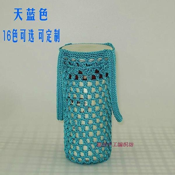 保温杯套 玻璃水杯套帶提繩保溫杯保護防燙隔熱便攜水壺通用燜燒罐杯子袋子
