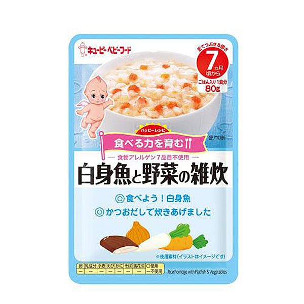 日本 KEWPIE HA-2 蔬菜比目魚粥隨行包(7個月以上適用)