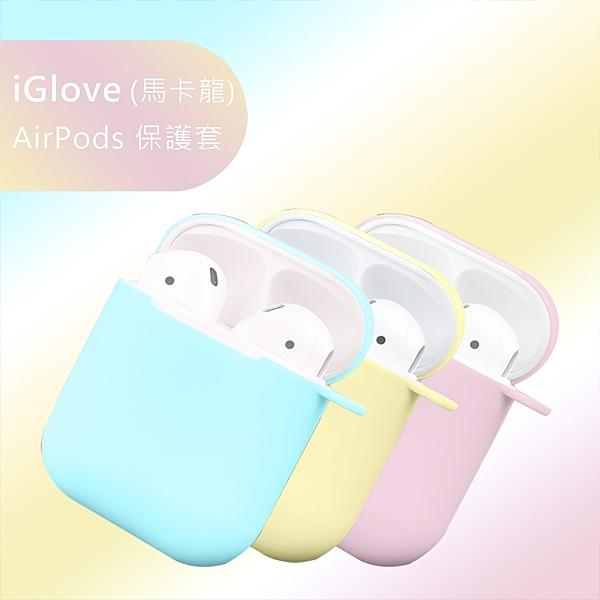 【WiWU】iGlove AirPods 矽膠保護套三件組