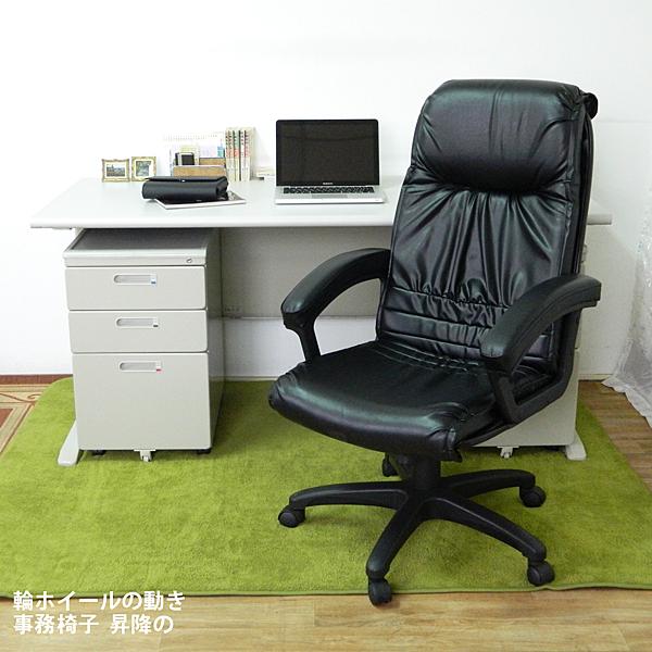 工作桌【時尚屋】CD150HB-09灰色辦公桌櫃椅組Y700-9+Y702-19+FG5-HB-09/DIY組裝/台灣製/電腦桌