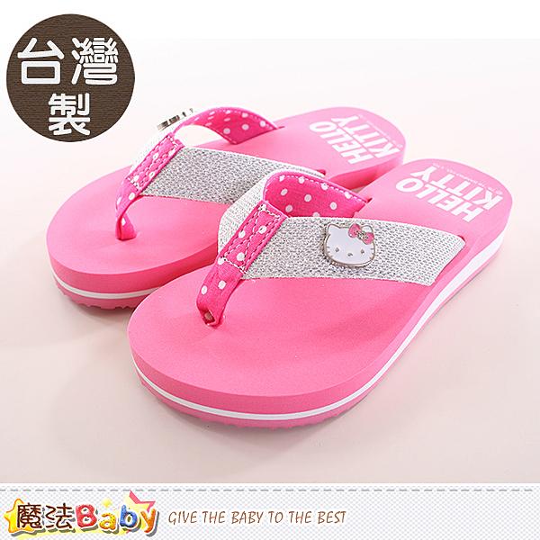 女童鞋 台灣製Hello kitty正版夾腳拖鞋 魔法Baby