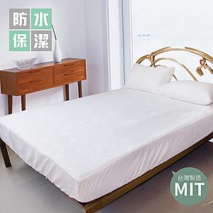 【FITNESS】防水床包式保潔墊-特大