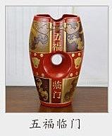 [銀聯網] 福壽陶瓷擺件富貴平安龍鳳呈祥家居裝飾品 1入