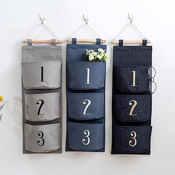 布藝掛兜收納袋壁掛牆掛式整理袋牆上懸掛式儲物袋NMS 露露日記