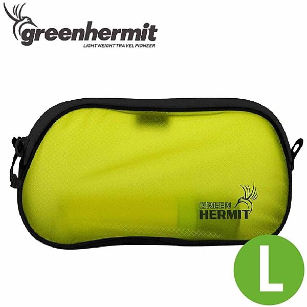 【蜂鳥 greenhermit 洗漱包 綠 L 25*7*15CM】 TB3103/打包袋/打理包/收納包/旅行包