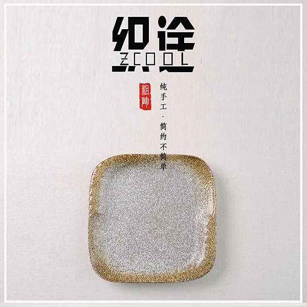 [超豐國際]特色粗陶對稱方盤子 酒店飯店特色日式陶瓷餐具菜盤