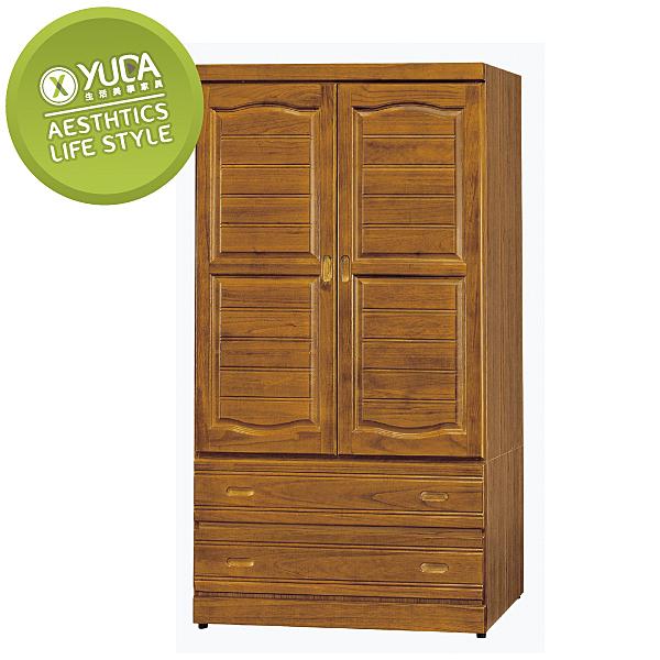衣櫃【YUDA】懷舊 中式 實木 3*6尺 2大抽 衣櫥/櫥櫃 K9F 188-4