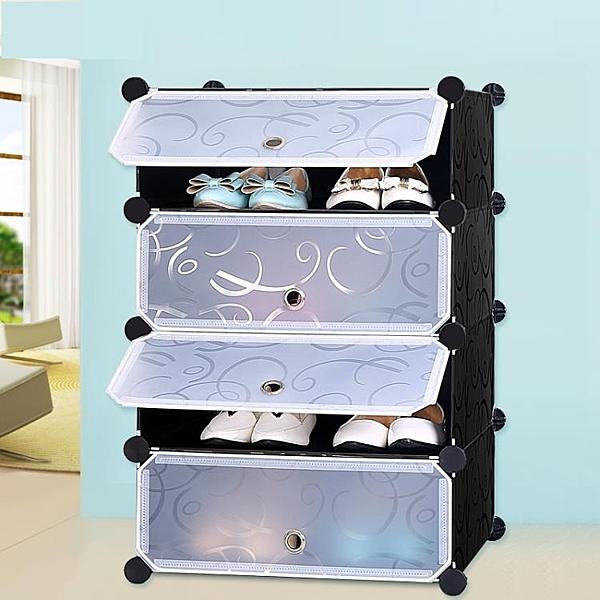快速出貨 現貨 鞋架 宿舍大學生寢室省空間家用迷你門口小號創意小型多層 簡易鞋柜