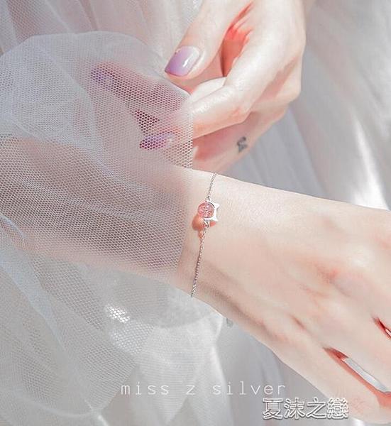 手鍊-貓咪草莓晶手鍊女純銀韓版學生簡約個性轉運手鍊粉水晶招桃花手飾