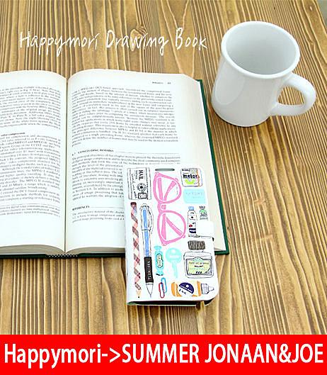 【韓國原裝 Happymori】※Drawing book※ 側開手機皮套適用iphone4s/4 Galaxy S2 i9100