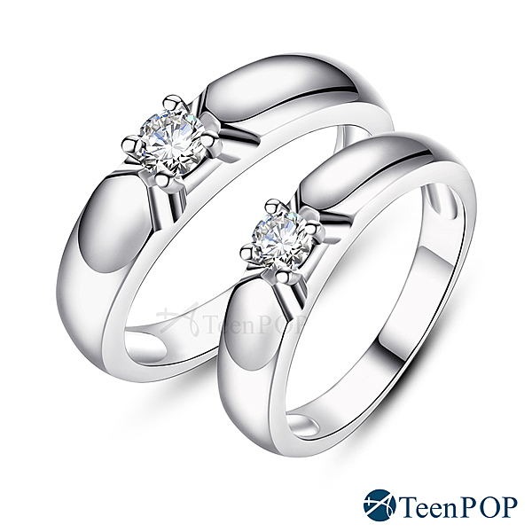 情侶對戒 ATeenPOP 925純銀戒指婚戒 相守今生 送刻字*單個價格*