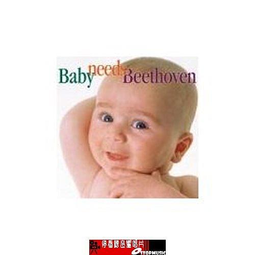 【停看聽音響唱片】【DELOS】  寶貝最愛貝多芬