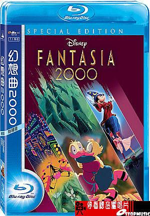 【停看聽音響唱片】【BD】幻想曲 2000 特別版 Fantasia 2000 SE