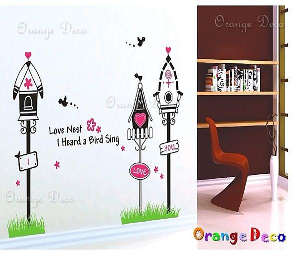 壁貼【橘果設計】燈塔 DIY組合壁貼/牆貼/壁紙/客廳臥室浴室幼稚園室內設計裝潢