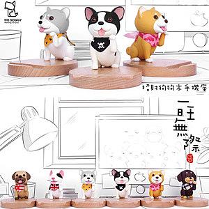 【The Doggy】招財狗狗 手機支架 小狗懶人支架 木質底座牛頭梗/白色