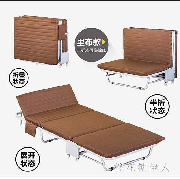 三折麻布折疊床單人簡易海綿木板加寬家用陪護午睡辦公室午休床 PA8353『棉花糖伊人』