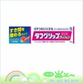 タフグリップ ピンク 40g【小林製薬】【4987072500446】【納期:14日程度】