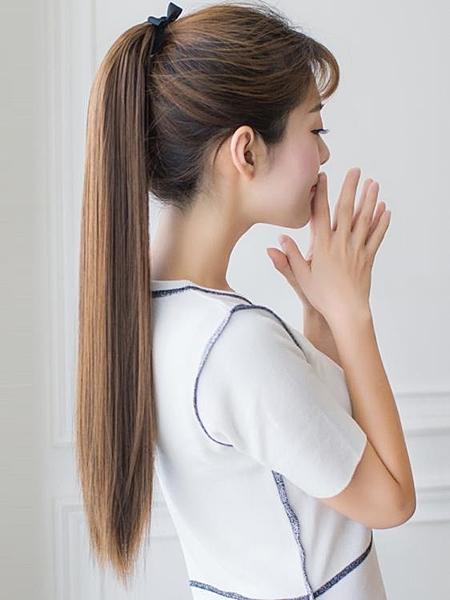 假馬尾 假髮馬尾女中長版長直髮假髮尾仿真發綁式假馬尾辮子假髮片逼真60cm