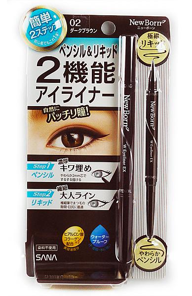 SANA莎娜 柔和二用眼線筆 20G (眼線膠+眼線液)  濃厚黑 / 濃茶棕【七三七香水精品坊】