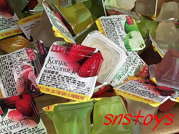 sns 古早味 懷舊零食 盛香珍 蒟蒻椰果 果凍 蒟蒻果凍 椰果果凍 綜合口味 散裝 600公克 約21顆