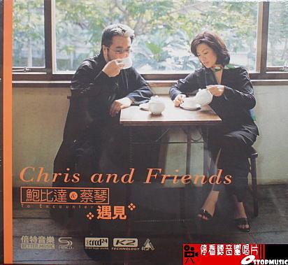 【停看聽音響唱片】【XRCD】鮑比達&蔡琴 / 遇見