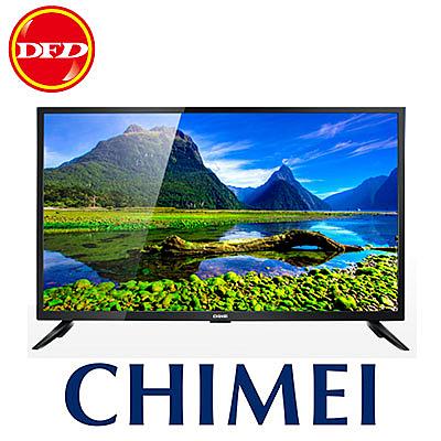 CHIMEI 奇美 TL-32A500 32吋 液晶電視 淨透畫質 護眼低藍光 公司貨