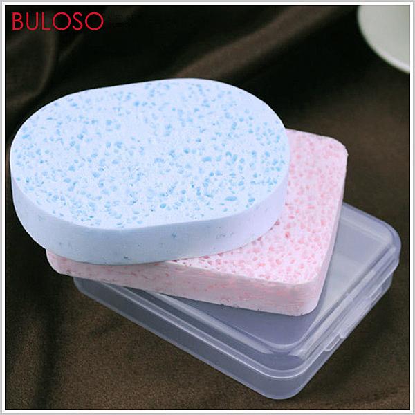 《不囉唆》天然木漿潔面海綿二入(附收納盒) 洗臉海綿/壓縮海綿/清潔海綿 (不挑款/色)【A424792】