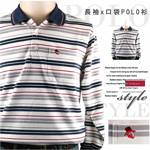 【大盤大】(P97268) 男 橫條紋POLO衫 口袋上衣 長袖休閒衫 台灣製 寬鬆 保暖 發熱【2XL號斷貨】