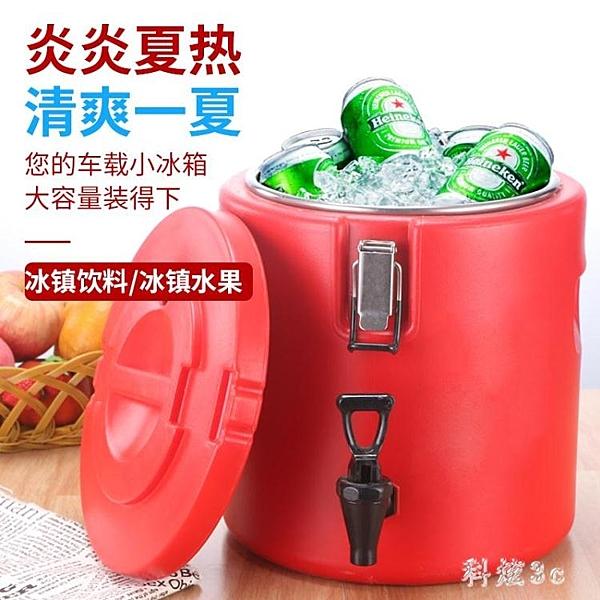 大容量不銹鋼保溫桶商用車載奶茶桶果汁豆漿飲料桶開水桶涼茶桶 PA5549『科炫3C』