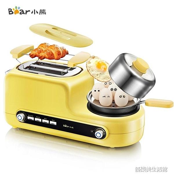 烤麵包機家用2片早餐多士爐Bear/小熊 DSL-A02Z1土司機全自動吐司220V YDL