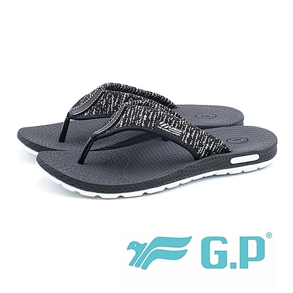 G.P 超輕夾腳運動拖鞋 休閒涉水  男鞋 - 黑 (另有藍、綠)