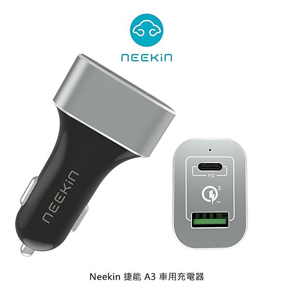 Neekin 捷能 A3 車用充電器(QC3.0 快充) 快充 快速充電 車充 USB+Type-C 雙接口