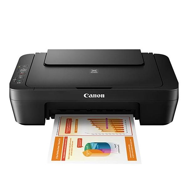 彩色噴墨打印復印一體機家用小型復印件掃描機三合一多功能【萬聖夜來臨】